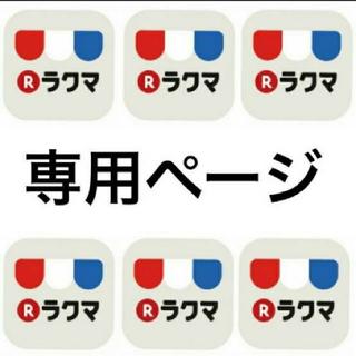 乃木坂46 - 空気の色 北野日奈子1st写真集
