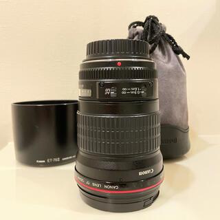 Canon - EF135mm F2L USM