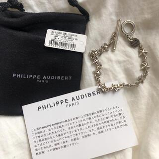 Philippe Audibert - PHILIPPE AUDIBERT フィリップオーディベール スターブレスレット