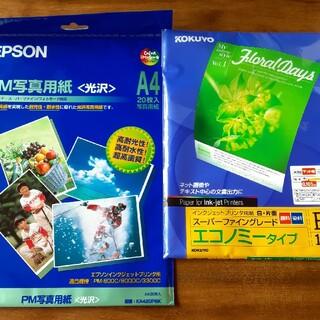 エプソン(EPSON)のEPSON 型番KA420PSKとKOKUYO KJ-1120のセット(OA機器)