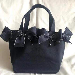ネイビーステッチリボン付き紺色コットンバッグ♪お弁当バッグランチバッグエコバッグ(ランチボックス巾着)