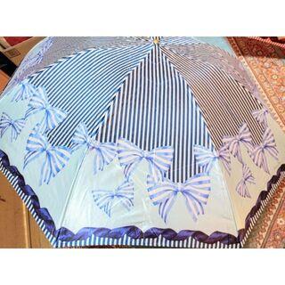 クリスチャンディオール(Christian Dior)のディオール 傘 ブルー リボン(傘)
