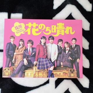 Johnny's - 花のち晴れ DVDBOX
