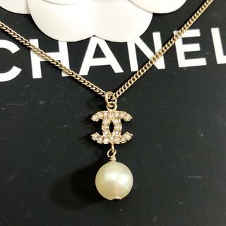 シャネル(CHANEL)の正規品 シャネル ネックレス ココマーク ストーン パール 真珠 スイング 金(ネックレス)