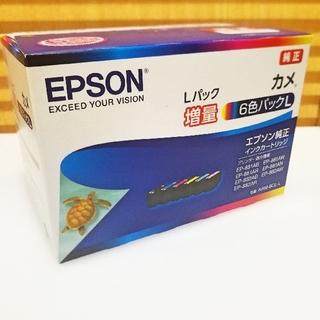 エプソン(EPSON)の新品未使用☆送料込み♪エプソン純正 インク『カメ』6色パックL 増量タイプ (PC周辺機器)