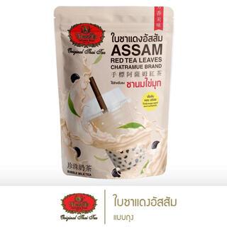 タイ チャトラムー アッサムティー 250g(茶)