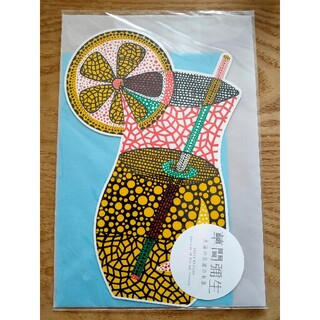 草間彌生 ポストカード・封筒セット(写真/ポストカード)