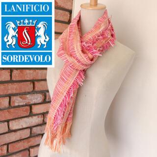未使用 LANIFICIO ストール ショール 日除け 冷房対策 ピンク系