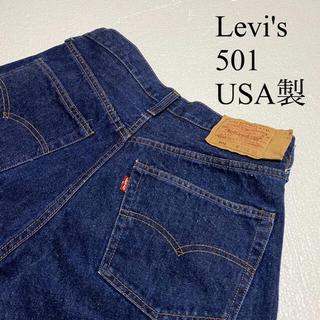 Levi's - ❤️送料込❤️リーバイス 501 デニム ジーンズ Levi's