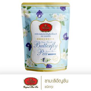 タイ チャトラムー バタフライピーティー 150g(茶)