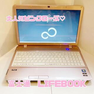 富士通 - 【超美品!有料ソフト付!】数量限定☆ 富士通 ピンク ノートパソコン