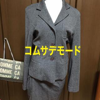 コムサデモード(COMME CA DU MODE)のコムサデモード カジュアルスーツ2点セット(スーツ)