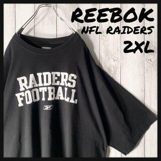 リーボック(Reebok)の【レアサイズ NFL 2XL】リーボック レイダース ベクターロゴ Tシャツ 黒(Tシャツ/カットソー(半袖/袖なし))