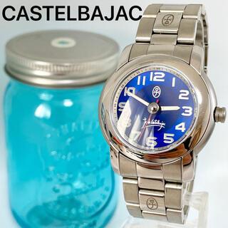 カステルバジャック(CASTELBAJAC)の91 カステルバジャック時計 メンズ腕時計 ブルー シルバー 新品電池(腕時計(アナログ))