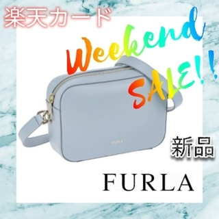 Furla - 5/14.15.16スペシャルセール☆★【新品 フルラ  ショルダーバッグ】