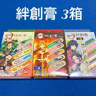 BANDAI - 鬼滅の刃 絆創膏 3箱 新品 バンドエイド 柱 煉獄杏寿郎 猗窩座