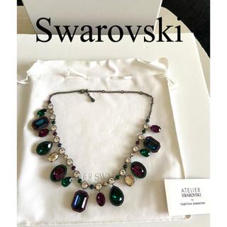 SWAROVSKI - スワロフスキー  Atelier Swarovski 高級ラインネックレス