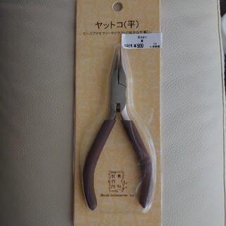 貴和製作所 - 貴和製作所 ヤットコ (平)