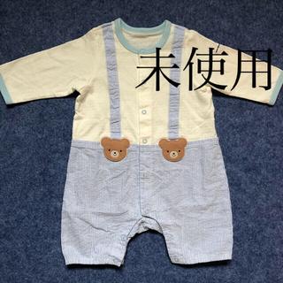 mikihouse - 最終価格【未使用】ミキハウス ロンパース カバーオール70