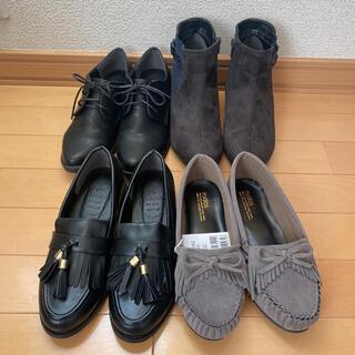 シマムラ(しまむら)のローファー モカシン フラットシューズ ブーツ 4足セット(ローファー/革靴)