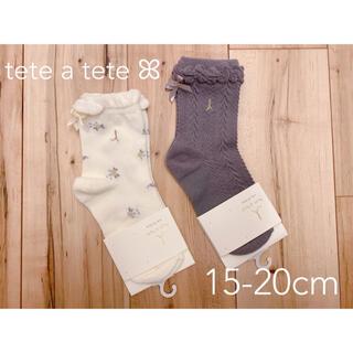 futafuta - tete a tete ୨୧ リボン付き柄ソックス×2set 15-20