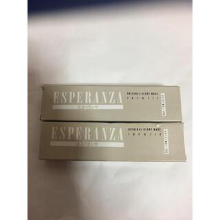エスペランサ(ESPERANZA)のエスペランサ シューズ 防水 つや出し クリーム 2個セット (その他)