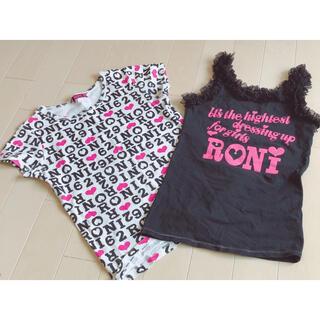 RONI - 美品! ロニィ RONI  2点セット M 半袖Tシャツ 130 キャミソール