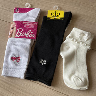 Barbie - 新品 靴下 3点セット