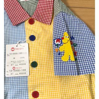 mikihouse - 新品 オールドミキハウス80cmカラフルシャツ