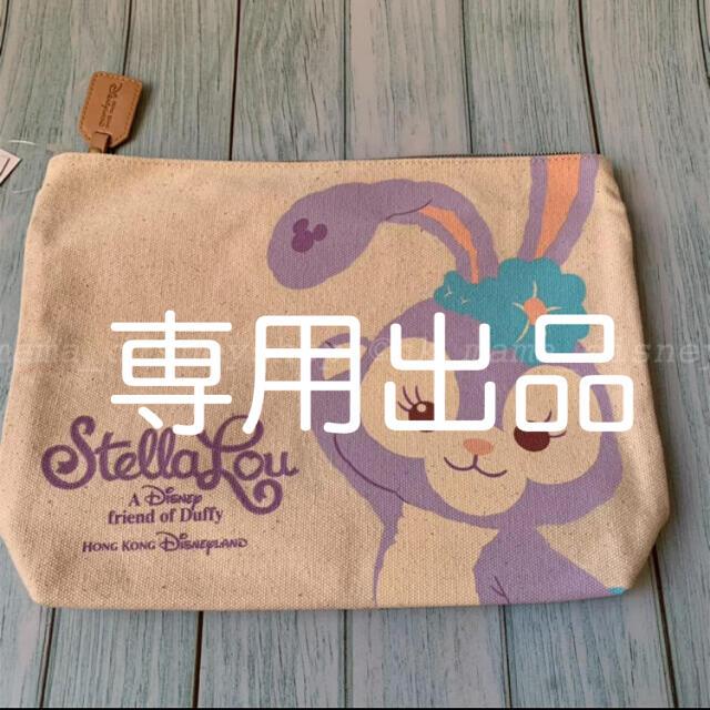 ステラ・ルー(ステラルー)のさゆ(^-^)☆さま専用 エンタメ/ホビーのおもちゃ/ぬいぐるみ(キャラクターグッズ)の商品写真