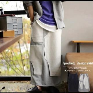 antiqua - antiqua★ポケットデザインスカート
