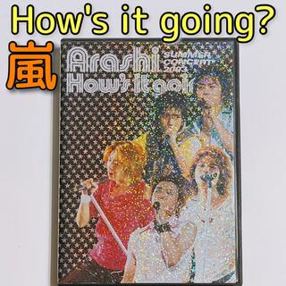 嵐 - 嵐 How's it going? 2003 DVD 美品! 大野智 櫻井翔