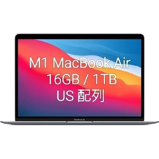 Mac (Apple) - MacBook Air (M1, 2020) スペースグレイ US配列