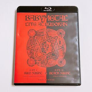 ベビーメタル(BABYMETAL)のBABYMETAL LIVE AT BUDOKAN ブルーレイ 美品!(ミュージック)