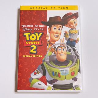 ディズニー(Disney)のトイストーリー2 スペシャルエディション DVD 美品! ディズニー ピクサー(アニメ)