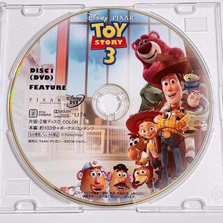 ディズニー(Disney)のトイストーリー3 DVDのみ! 美品 ディズニー Disney ピクサー アニメ(アニメ)