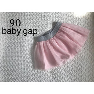ベビーギャップ(babyGAP)のbabygap 18-24 90 ベビーギャップ チュール スカート ベビー (スカート)