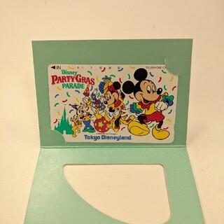 ディズニー(Disney)のディズニーランド  記念テレフォンカード 50度数(カード)