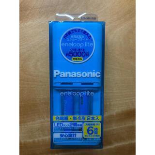 Panasonic - エネループ 充電器 単4電池2本 セット