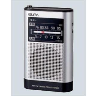 エルパ(ELPA)の【新品•未使用】ELPA AM/FMポケットラジオ(ラジオ)