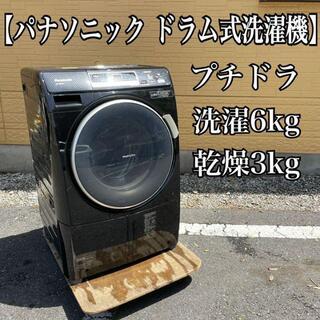 Panasonic - パナソニック プチドラム ドラム式洗濯機 洗濯6kg 乾燥3kg ブラック