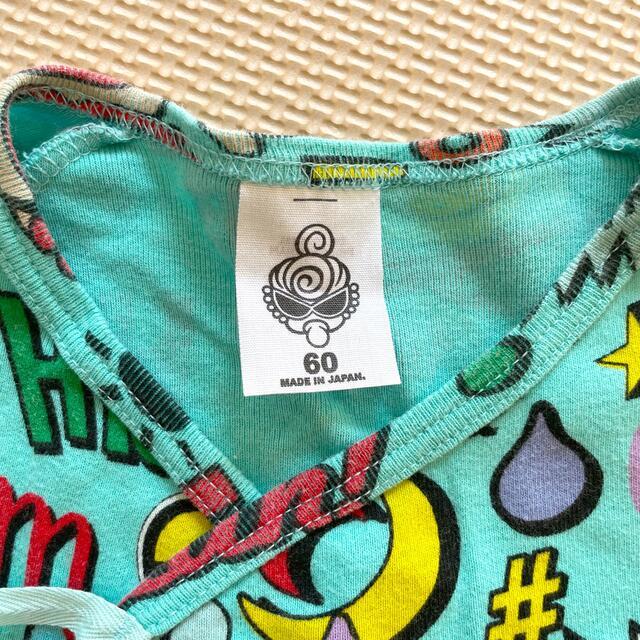 HYSTERIC MINI(ヒステリックミニ)の【大家族ママ様お取り置き】 キッズ/ベビー/マタニティのベビー服(~85cm)(肌着/下着)の商品写真