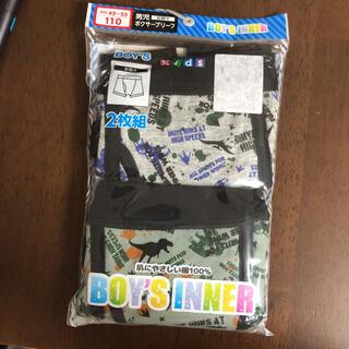 シマムラ(しまむら)のボクサーブリーフ パンツ 2枚セット 110サイズ(下着)