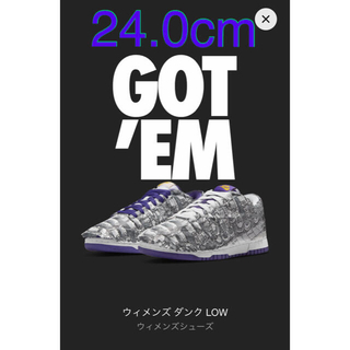 NIKE - W NIKE DUNK LOW SE Made You Look 24.0