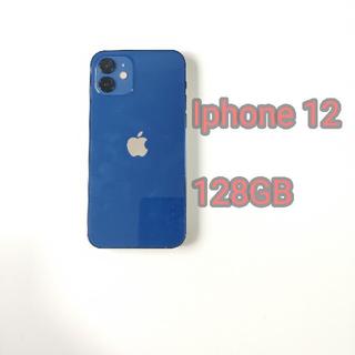 iPhone - iphone 12 128GB ブルー SIMロック解除