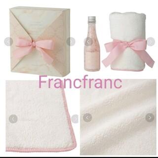 フランフラン(Francfranc)のFrancfranc フランフラン FORTUNA フォルトゥーナ バスソルト(入浴剤/バスソルト)