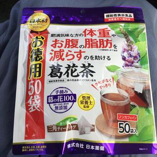 感謝sale❤️5532❤️新品✨葛花茶 50袋(健康茶)