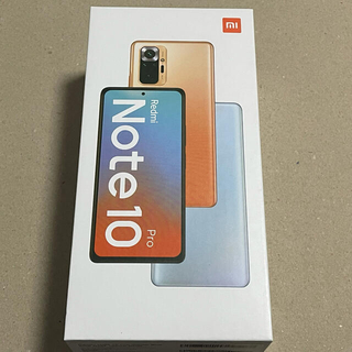 Xiaomi Redmi Note 10 Pro 128G グレイシャーブルー