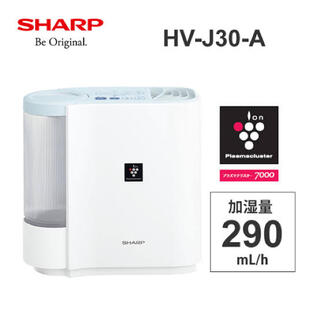 シャープ(SHARP)の【新品 未開封 】SHARP HV-J30-W 加湿器 プラズマクラスター(加湿器/除湿機)