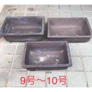 盆栽鉢 3個セット❗️ ①(プランター)